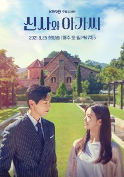 A Gentleman and a Young Lady ซับไทย