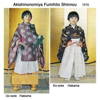 Akishinonomiya Fumihiti Sinnou 1970