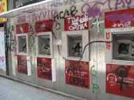 What most of the ATMs near Taksim Square looked like.