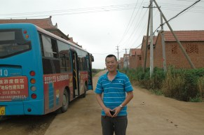 Friendly Bus Driver: he got off the bus to ask for a photo with my friend and me.