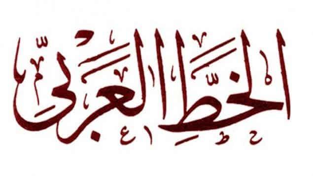 اللغة القطرية