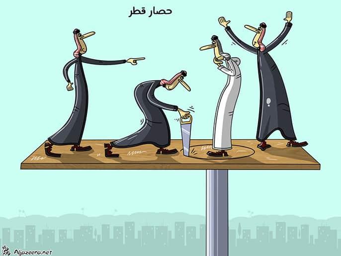 آثار حصار قطر دول الحصار