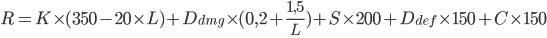 Формула рейтингінің тиімділігі