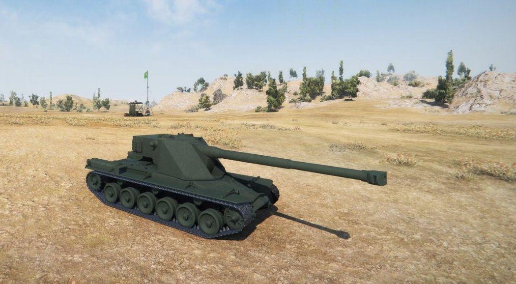 Emil-world-of-tanks.