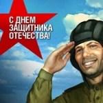 С днем Защитника Отечества Танкисты!