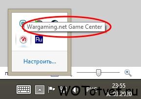 Paano i-downgrade ang ping.