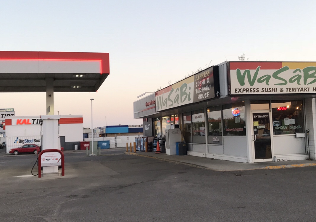 Gas Station Sushi Wasabi South Regina Would Buy Again I assume the poster is thinking of convenience stores (konbini コンビニ) which offer the food and other products you might. gas station sushi wasabi south regina