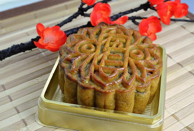 Chinese Moon Cake eaten to celebrate Golden Week