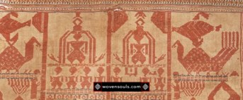 ANTIQUE TAMPAN SHIP CLOTH INDONESIA LAMPUNG