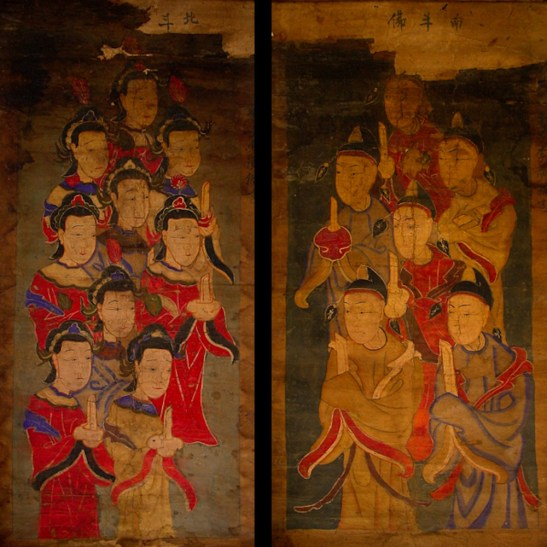 AFP-291 | ANTIQUE YAO RITUAL PAINTING PAIR