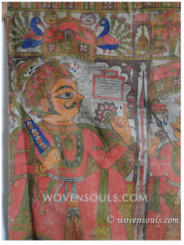 Textiles within Textiles - The Art Blog by WOVENSOULS COM
