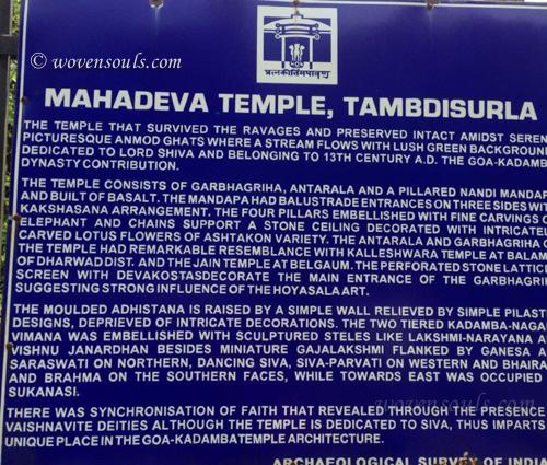 Tamdi-Surla-temple-Goa-06