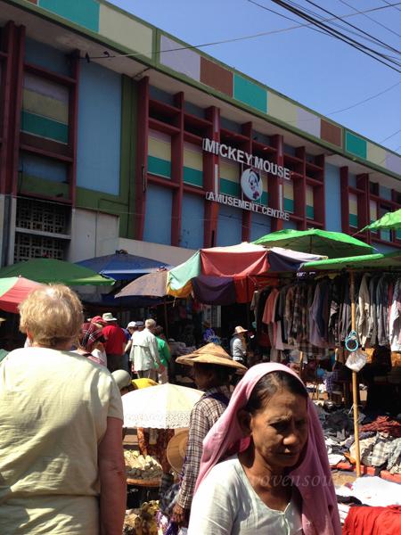 Bagu Burma IMG_5460-2