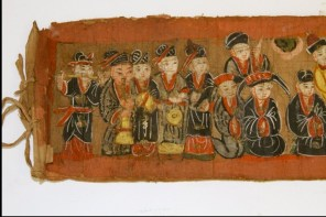 RARE YAO CEREMONIAL PAINTING