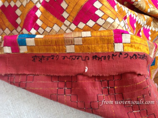 AFP-788 ANTIQUE PHULKARI WITH BLUE WITH INSCRIPTION DATED 1887 08