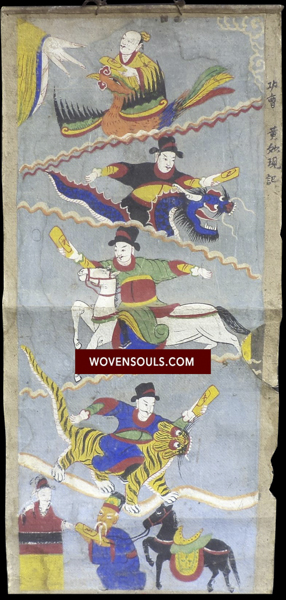 RARE ANTIQUE YAO CEREMONIAL PAINTING