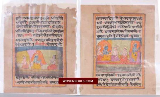 Antique Sikh Manuscript Indian Miniature Painting Gurmukhi