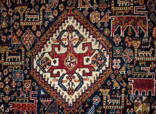 ANTIQUE QASHQAI RUG