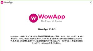 wowapp 13.0.3