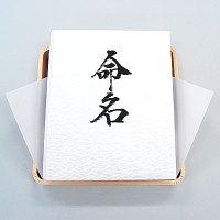 出典:yuinouyasan.com
