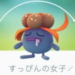 ポケモンGo ポケモンの名前であるあるネタを4コマ風に!日本で広まる面白い遊び方!!