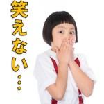 須藤凛々花 結婚発言後のAKB、NMBメンバーの反応がマジでヤバい・・・