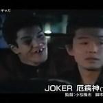 """ドラマ「anone」歯がない子・碓井玲菜の""""前歯""""の現在がコチラ。"""