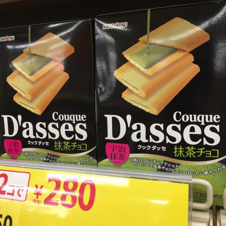 funny japanese product names 4