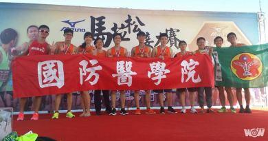《美津濃接力賽》跑步凝聚情感 國防醫學院田徑隊一棒接一棒