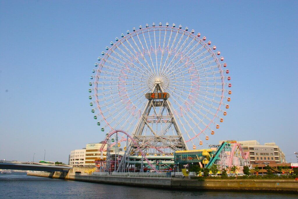 4. Cosmo Clock 21 (Yokohama, Japan) - Source: Wikimedia