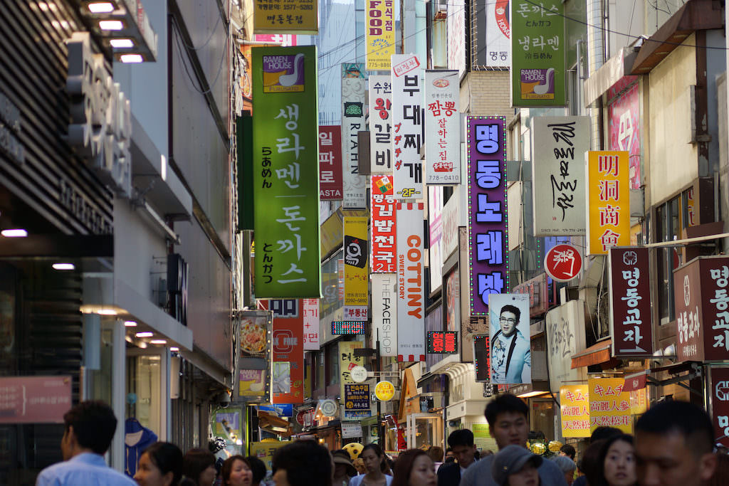 Myeongdong District, Seoul - by ume-y:Flickr