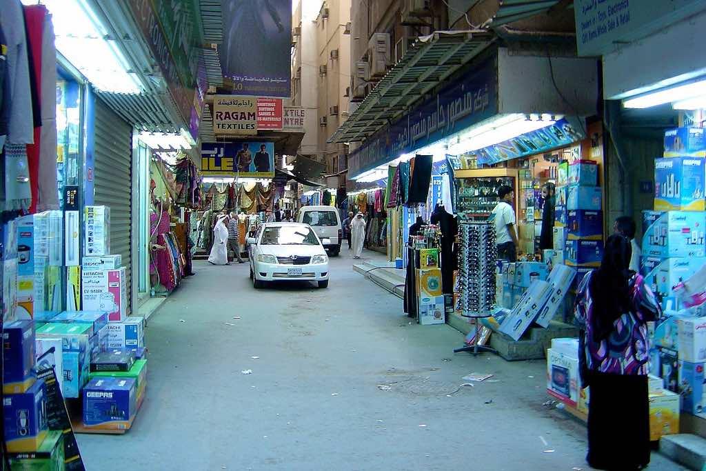 Manama Souk, Bahrain - by jurgen.proschinger:Flickr