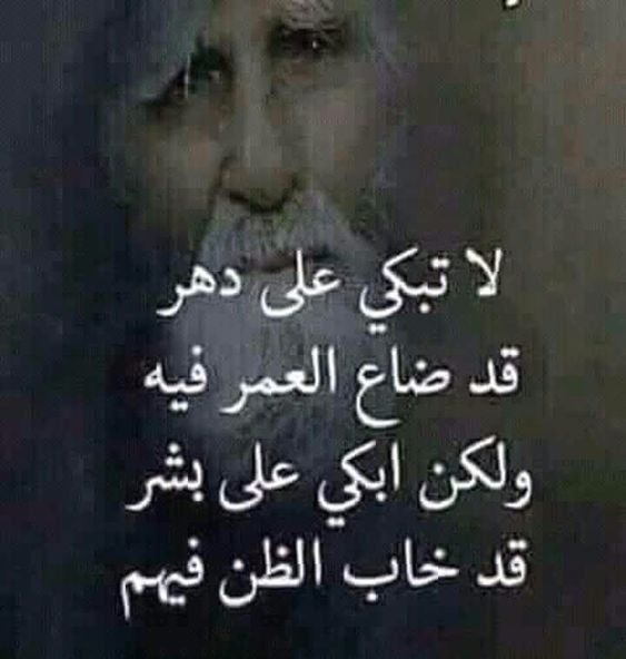 صور مكتوب عليها اشعار حزينه اشعار حزينة على صور احزن