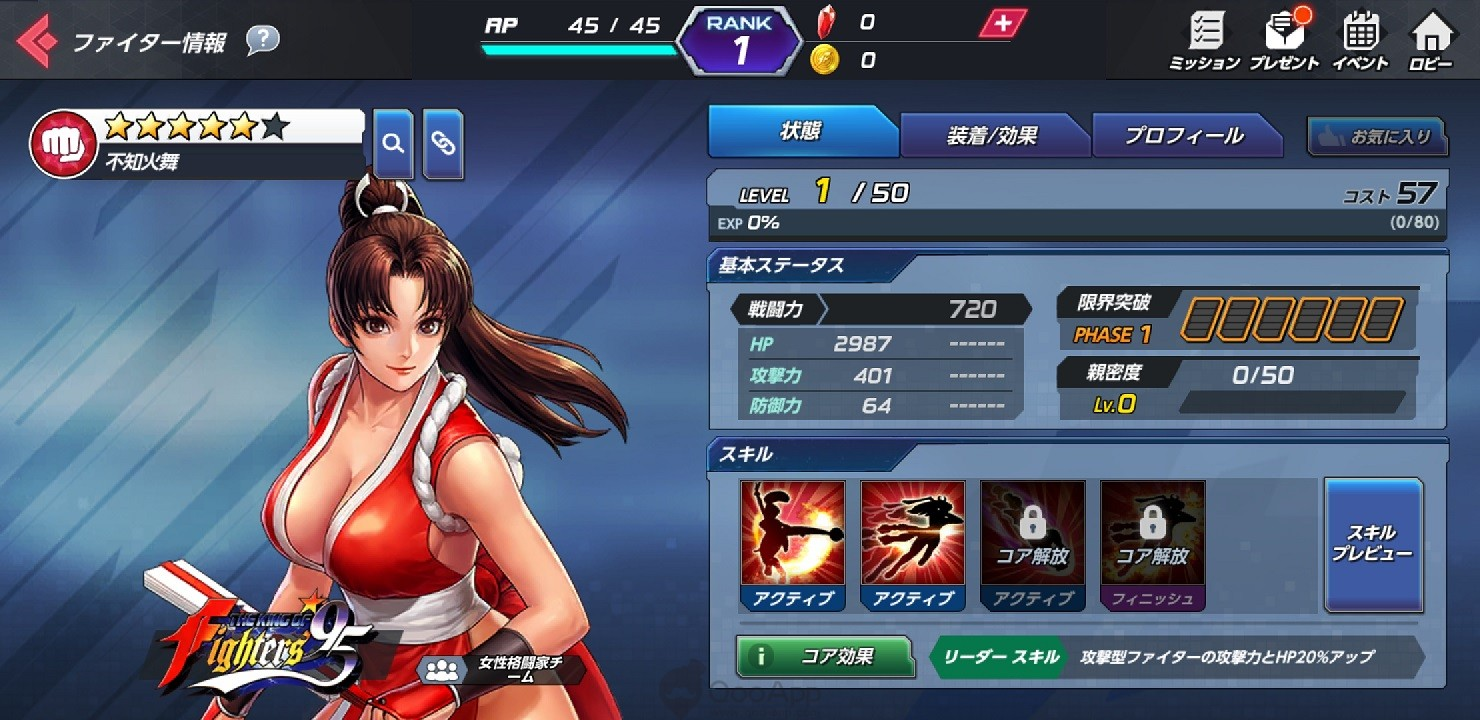Qoo Guide Getting Started The King Of Fighter Allstar Qooapp
