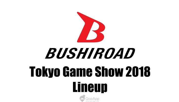 부시로드 도쿄게임쇼