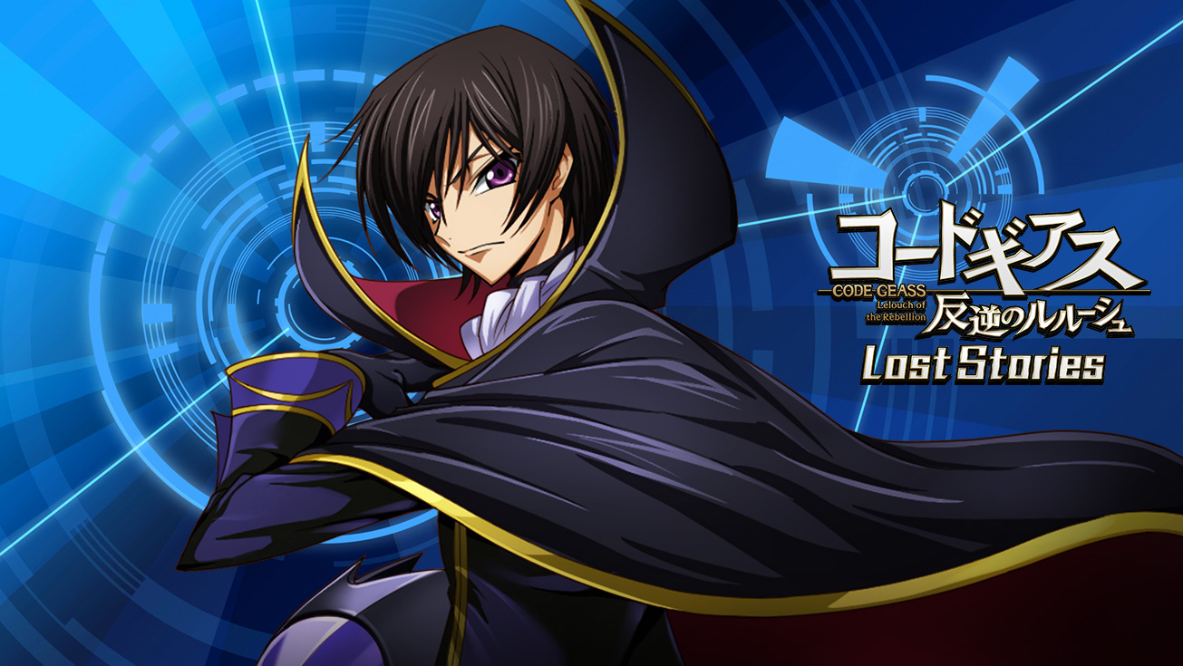 Qoo News] Code Geass: Lelouch of the Rebellion Lost Stories