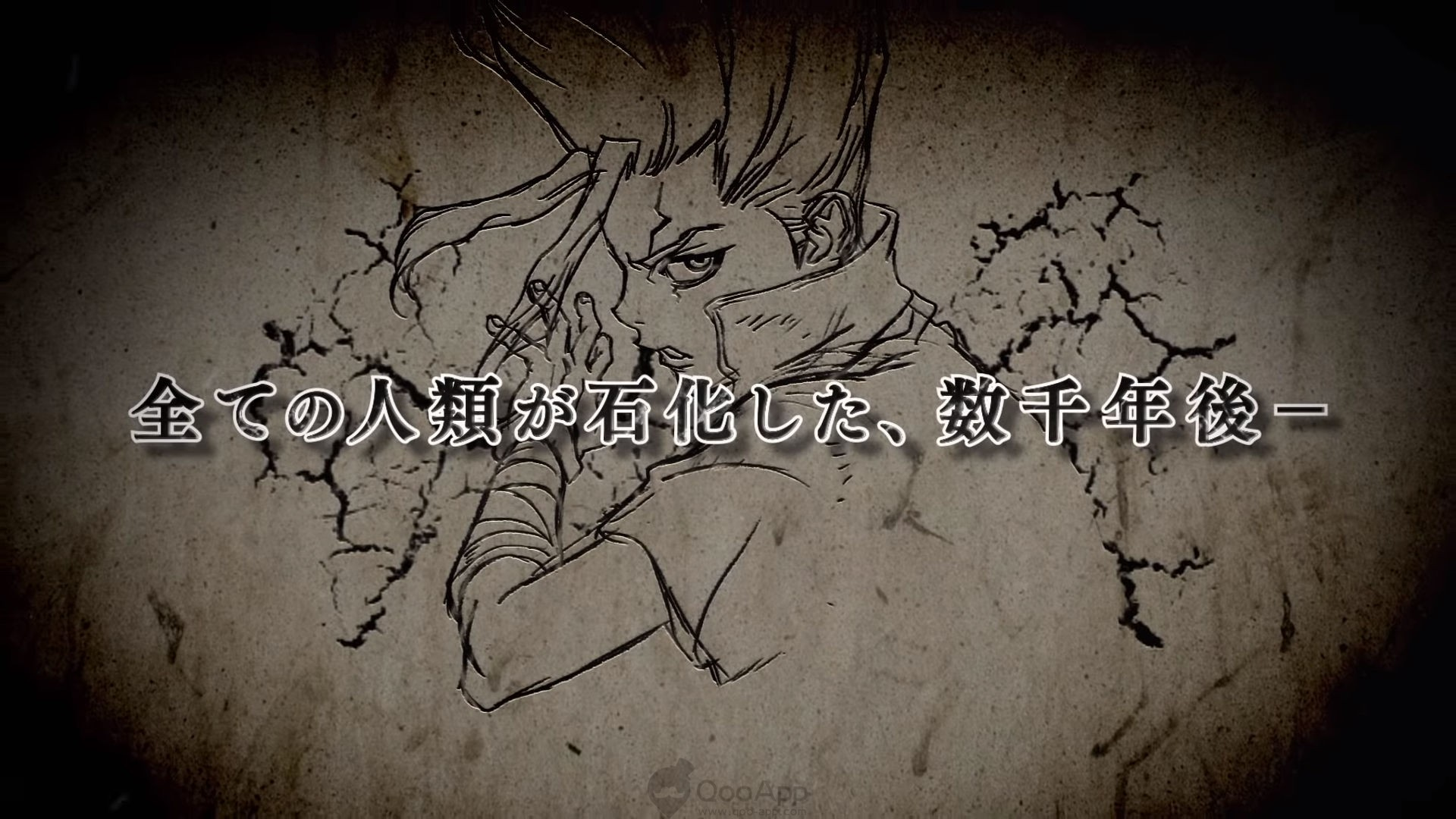 Qoo News Dr Stone Anime Adaptation Teaser Trailer Released Qooapp