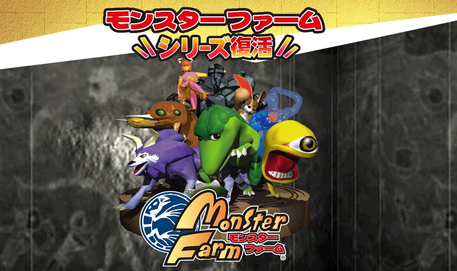 monster-ranches-hero-image