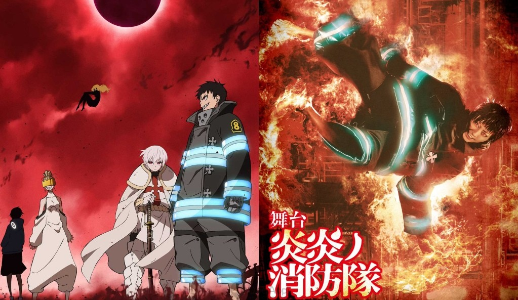 fire force-03