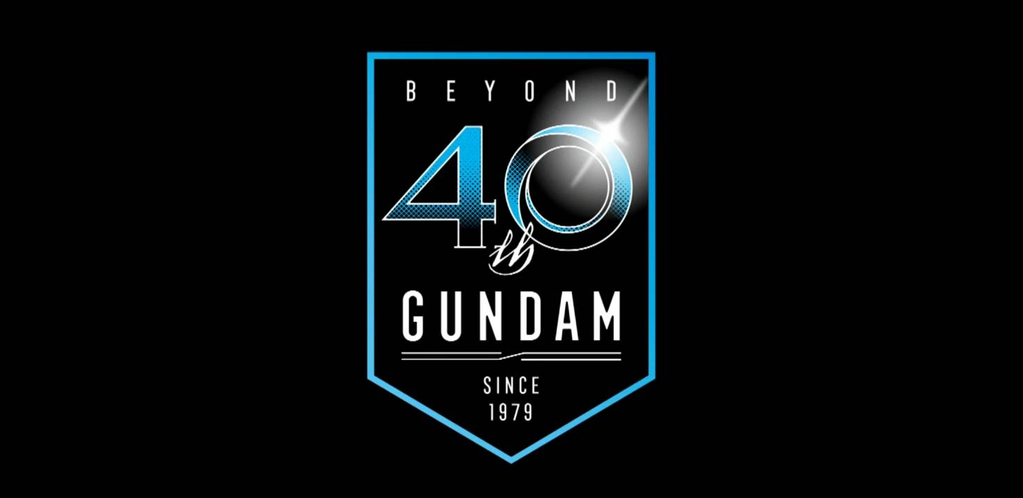 機動戰士GUNDAM 40周年