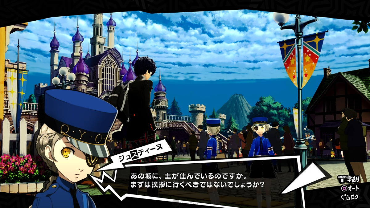PERSONA5 THE ROYAL