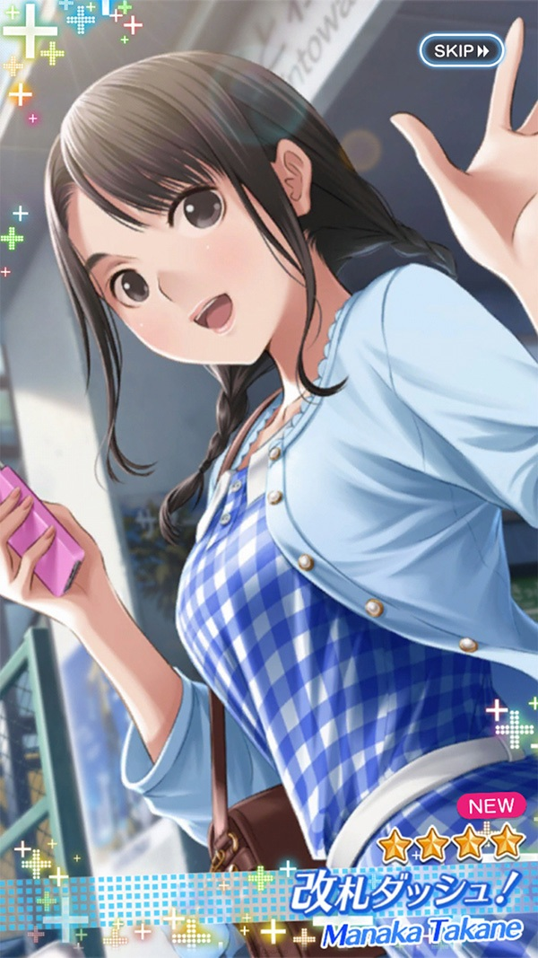 TGS2019 LovePlus Every