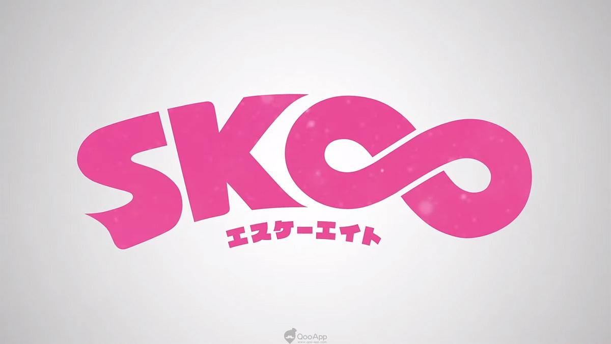 SK8 SK∞ 動畫