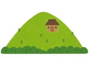 山奥の家のイメージ