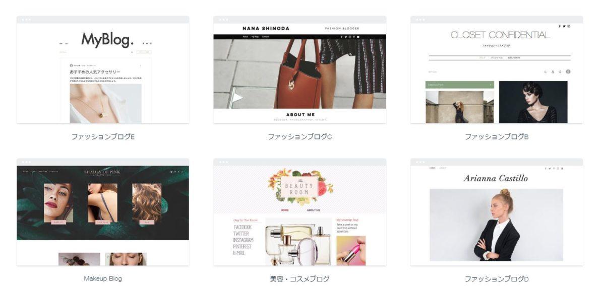 wixblogimg
