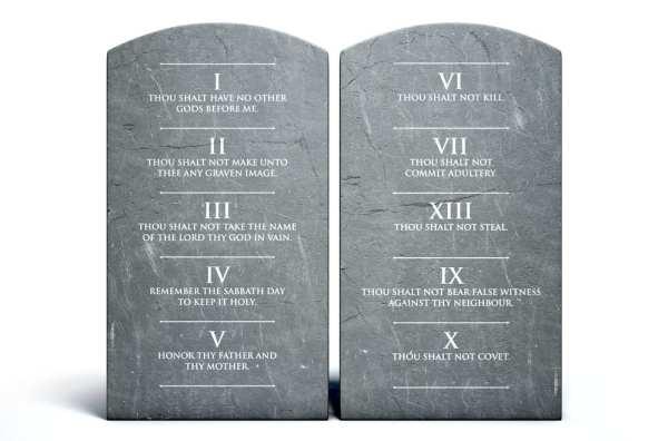 10 commandments # 54