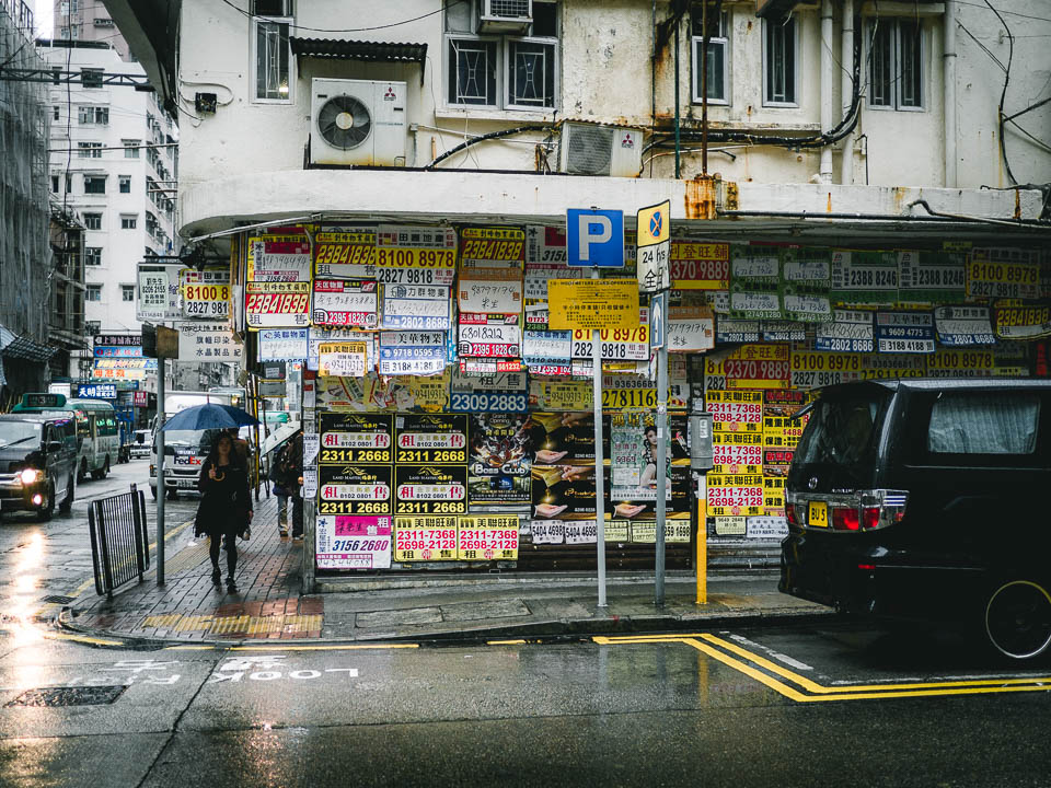 hongkong_china_rainy_day_part5-28