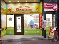 横浜ワードプレス教室(パソコン教室キュリオステーション鶴見つくの店)