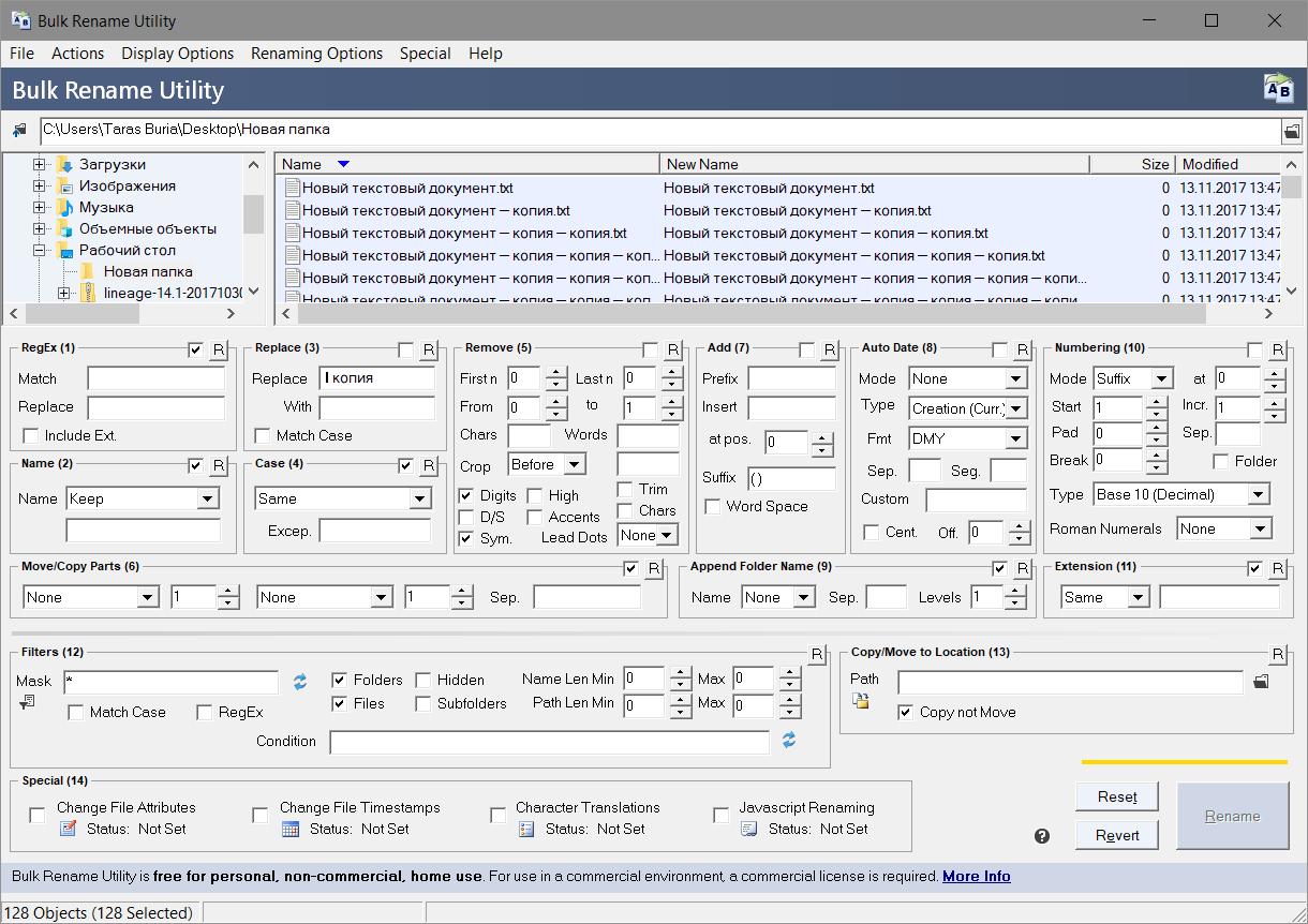 Bulk-Rename-Utility-5.png
