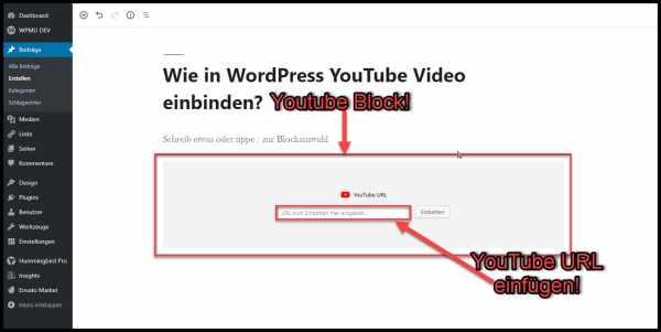 youtube-url-einfügen — Wordpress Toolbox